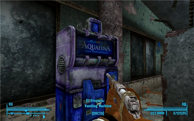 Fallout 3 ядер кола чит