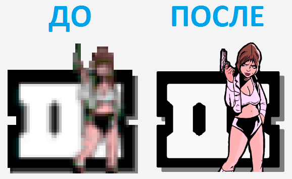 иконки 16х16 игры