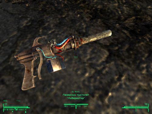 Count Lasers Scrap Zap Gun - Оружие - Моды - Fallout New Vegas