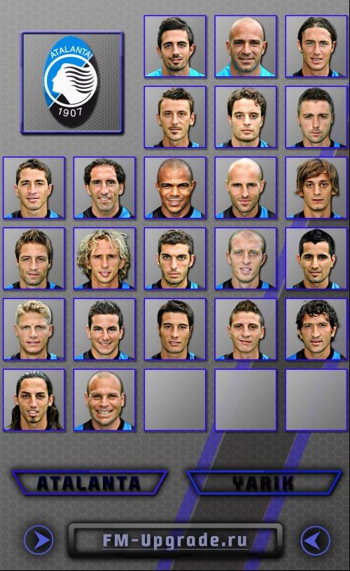 Как в fifa manager 12 сделать наставника молодым игрокам