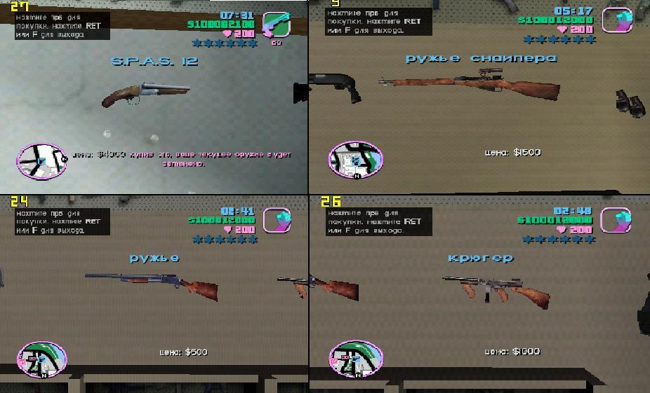 Новые стрелялки торрент