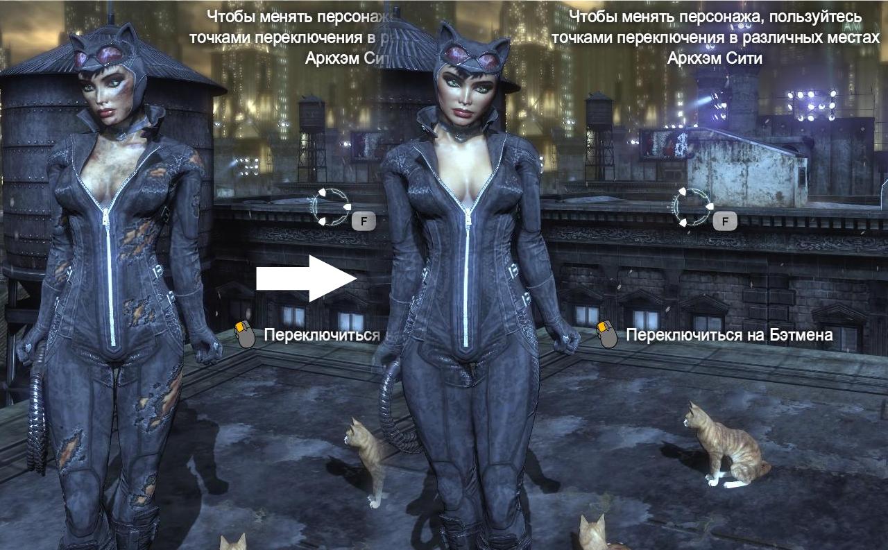 Batman arkham city дополнение