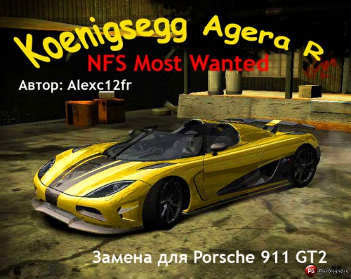 need for speed most wanted koenigsegg agera r demo. Black Bedroom Furniture Sets. Home Design Ideas
