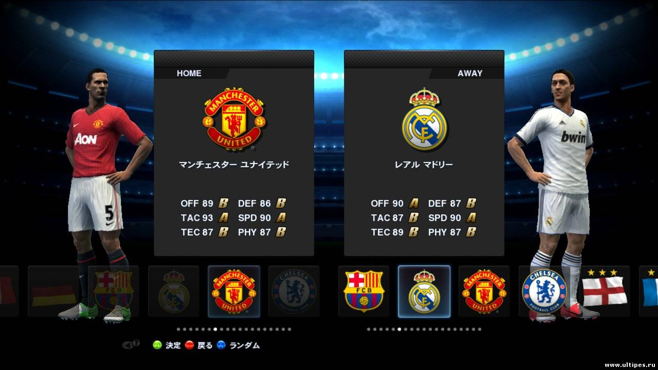 Pes 2013 patch 40 one2up websites - youtubecom, Pes
