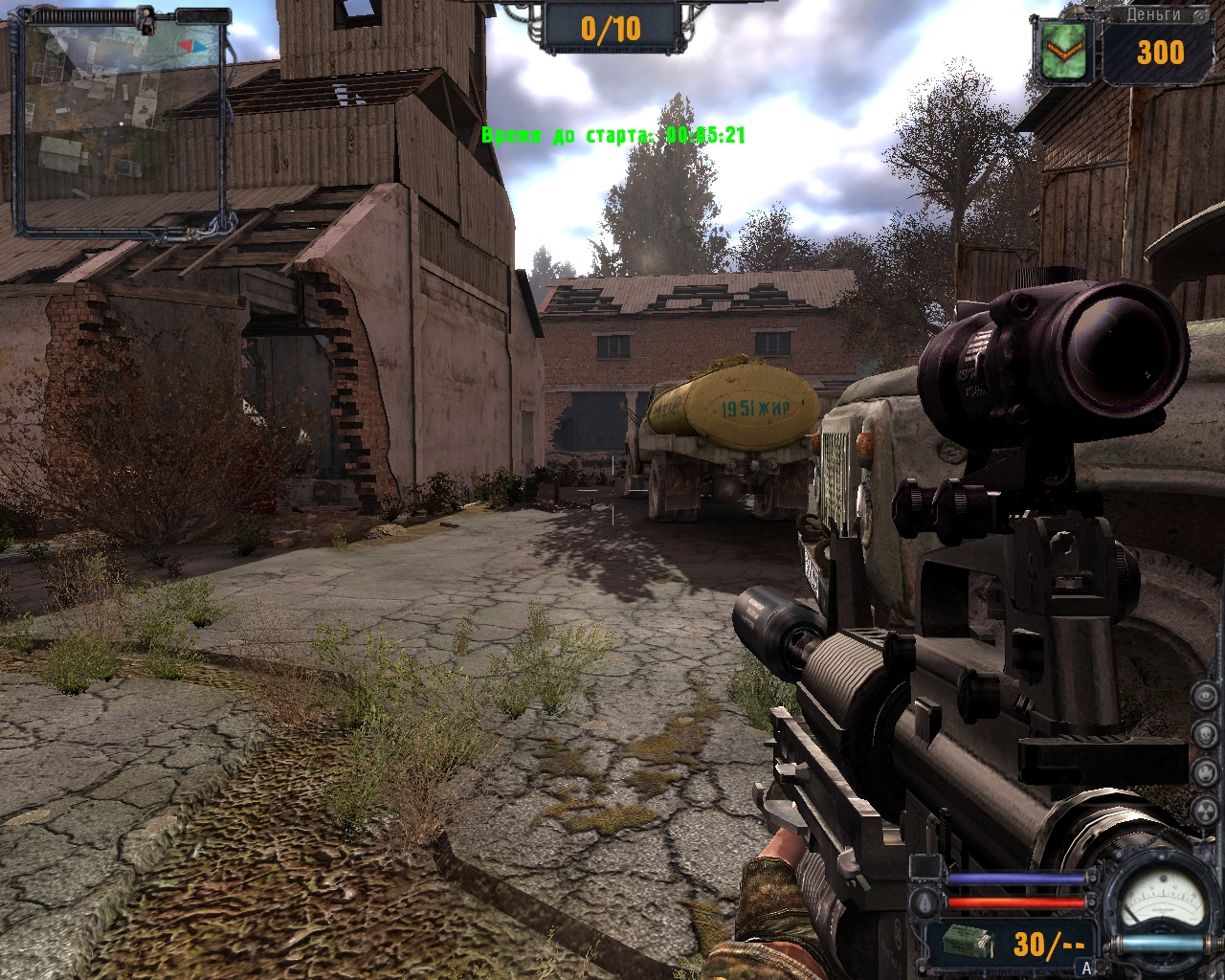 Stalker Clear Sky Game Guide Pdf Download