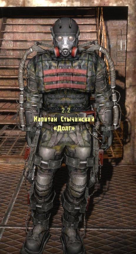 Как сделать костюм для сталкер 431
