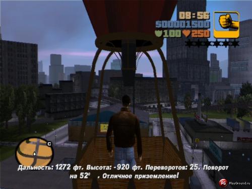 Grand Theft Auto Iii Русификатор
