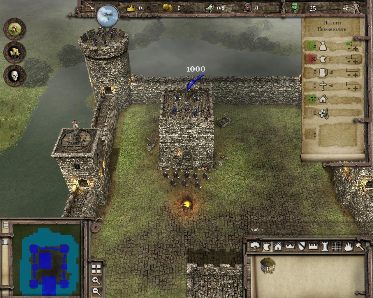 Русификатор текст/звук для Stronghold 3 скачать бесплатно.