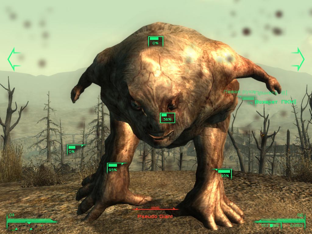 Fallout 3 Зависание Игры Проблемы Решение