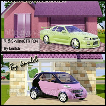 Симс 3 моды на Машины