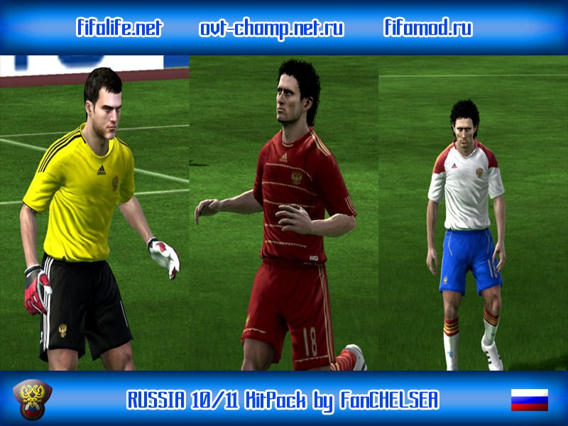 Главная Патчи для FIFA 10 Новая форма сборной России для FIFA.