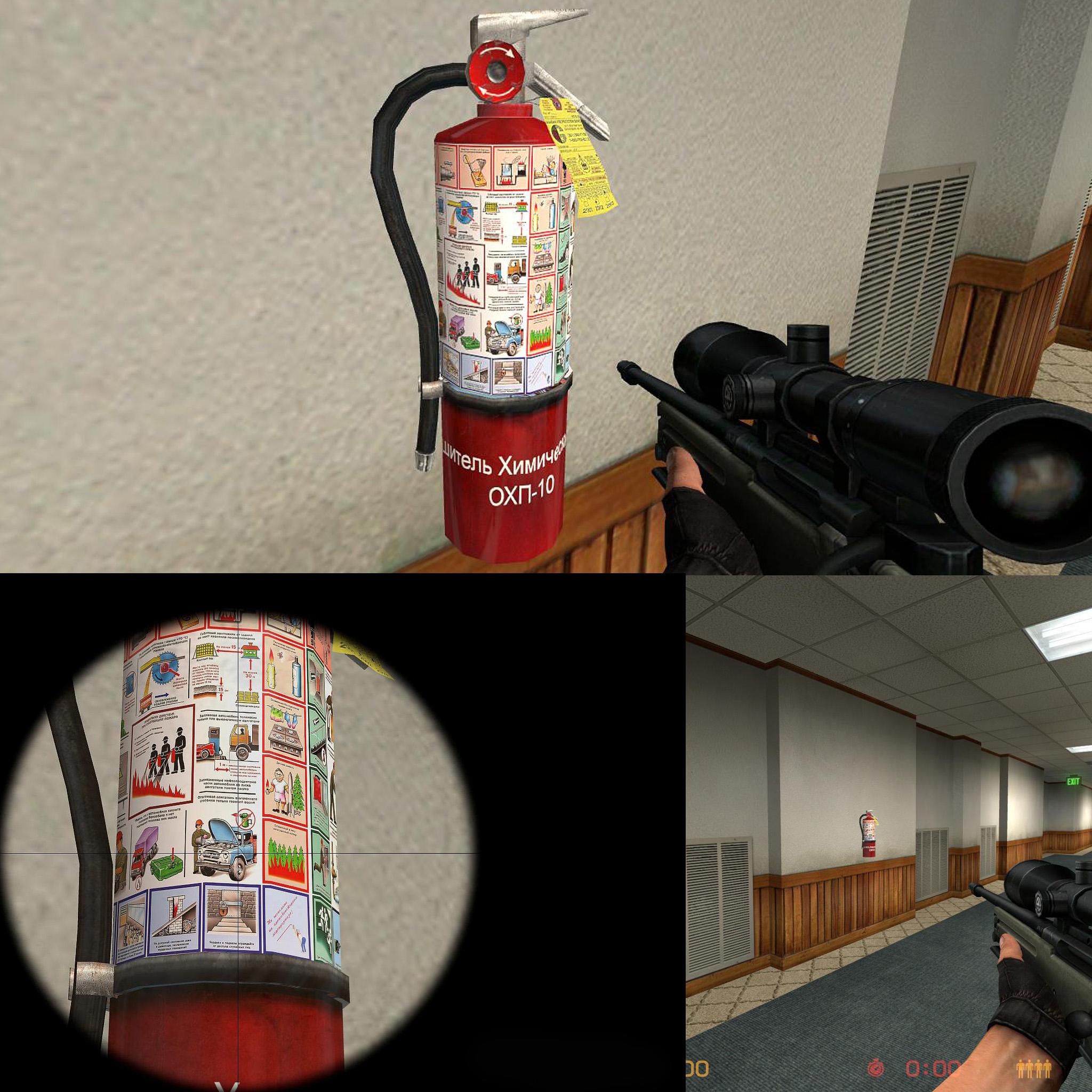 Как из бумаги сделать огнетушитель