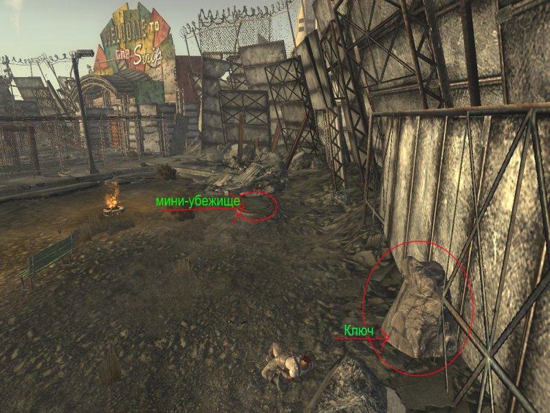 Русификатор Для Fallout New Vegas