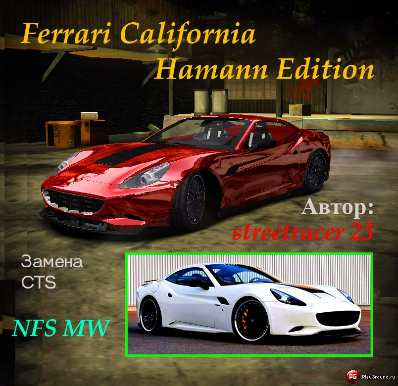 """Need For Speed Most Wanted """"Ferrari California Hamann"""