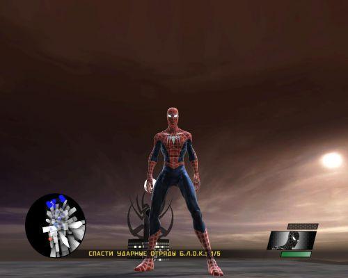 Картинка из человека паука высокое напряжение