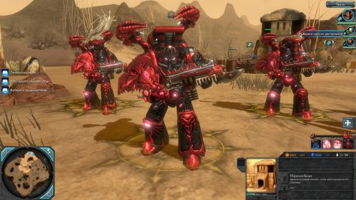 Warhammer Dark Crusade Русификатор скачать