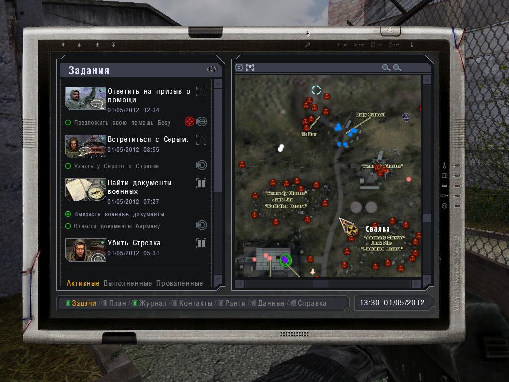 Stalker ultra reborn mod 03
