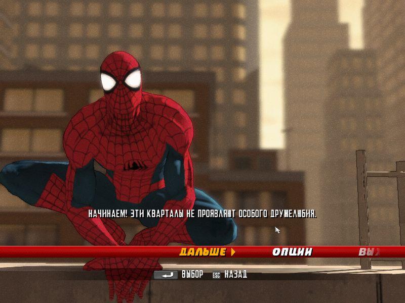 Spider-Man: Shattered Dimensions (2010) скачать торрент