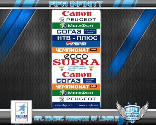 Украинская Премьер лига для FIFA 08. . Патчи на FIFA 08 Просмотров 1489 За