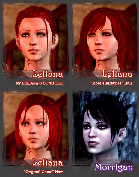 лилиана и морриган
