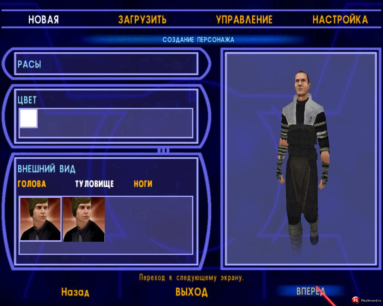 Jedi academy porn mod nackt scene