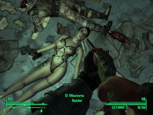 Файлы / Fallout 3 Замена брони садистов (для женских персонажей.
