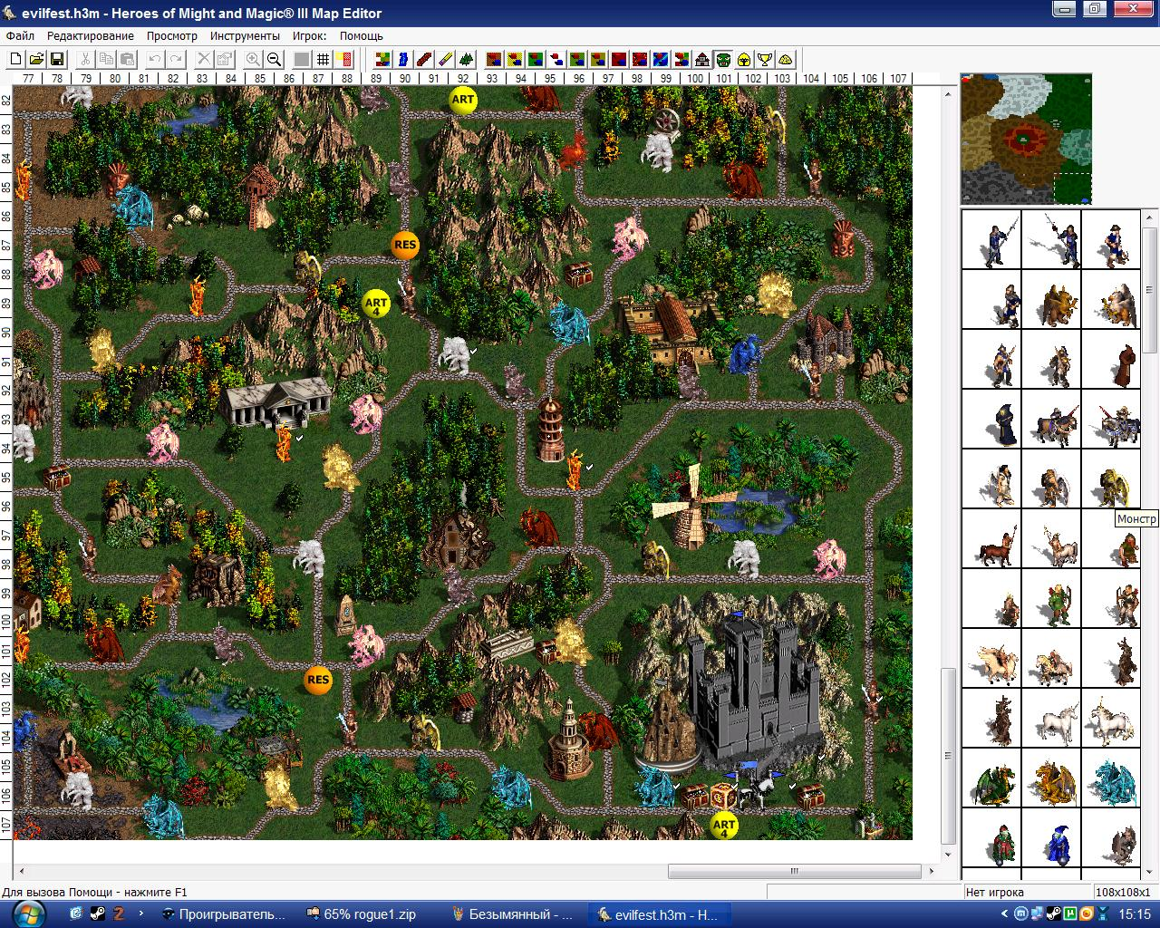 Heroes of might and magic 3 скачать карты