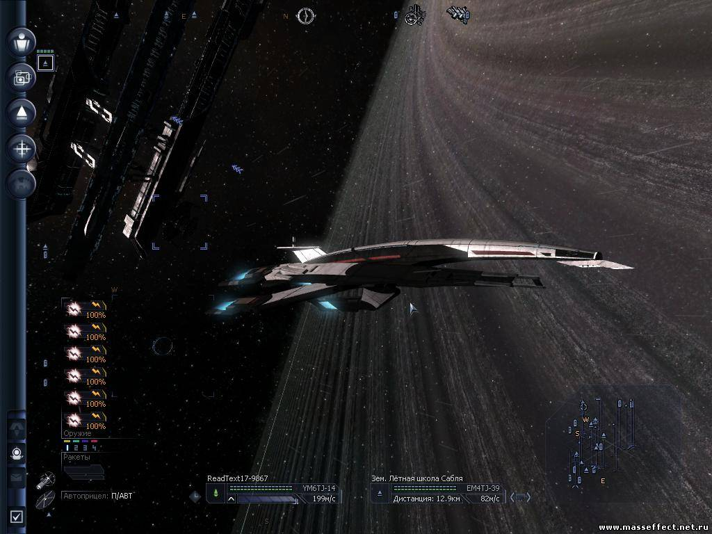 X3 Reunion Ship Mods - Bing images
