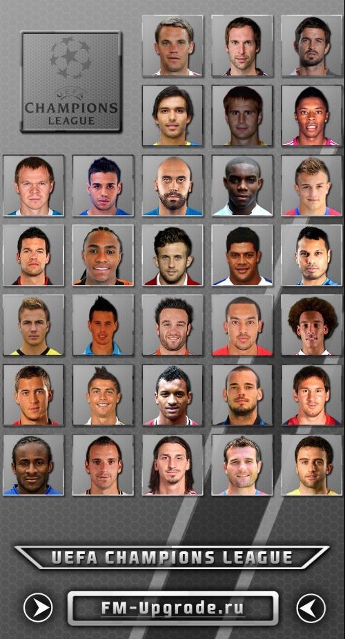 Фотопак Лиги Чемпионов (Патч для FIFA Manager 12) .