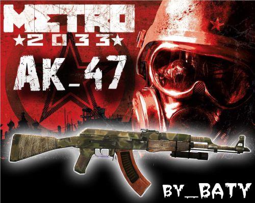 Русификатор Для Left 4 Dead 2
