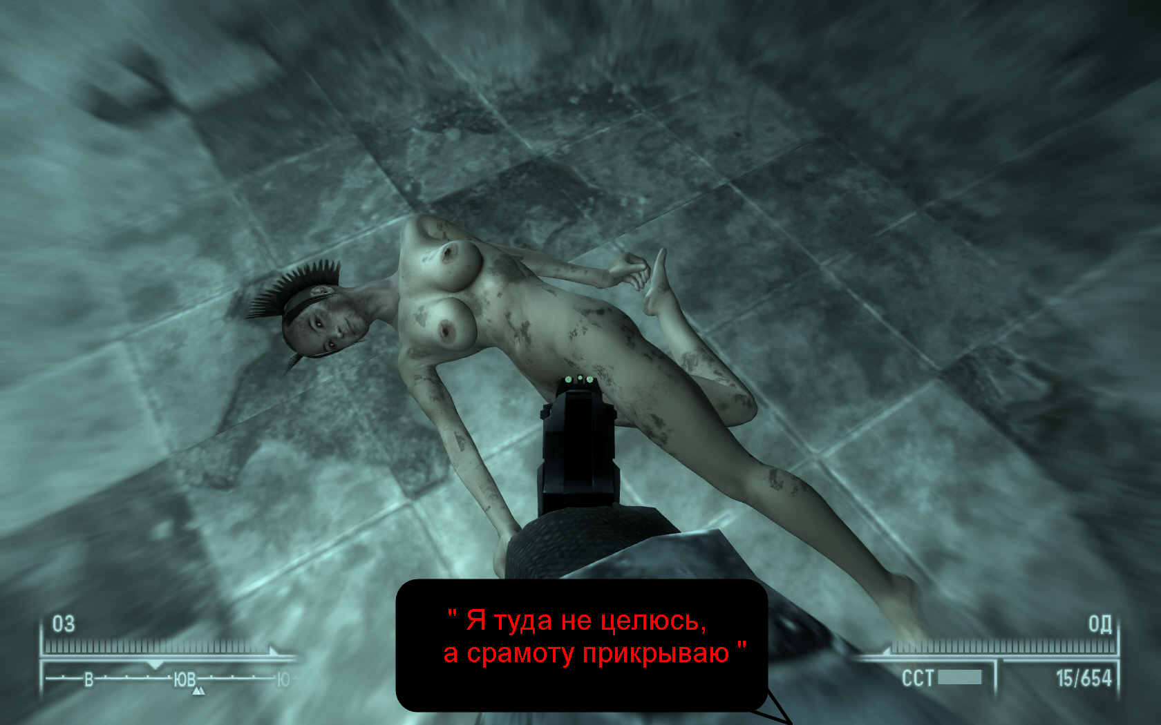 Fallout 3 naked girls mod download nackt pictures