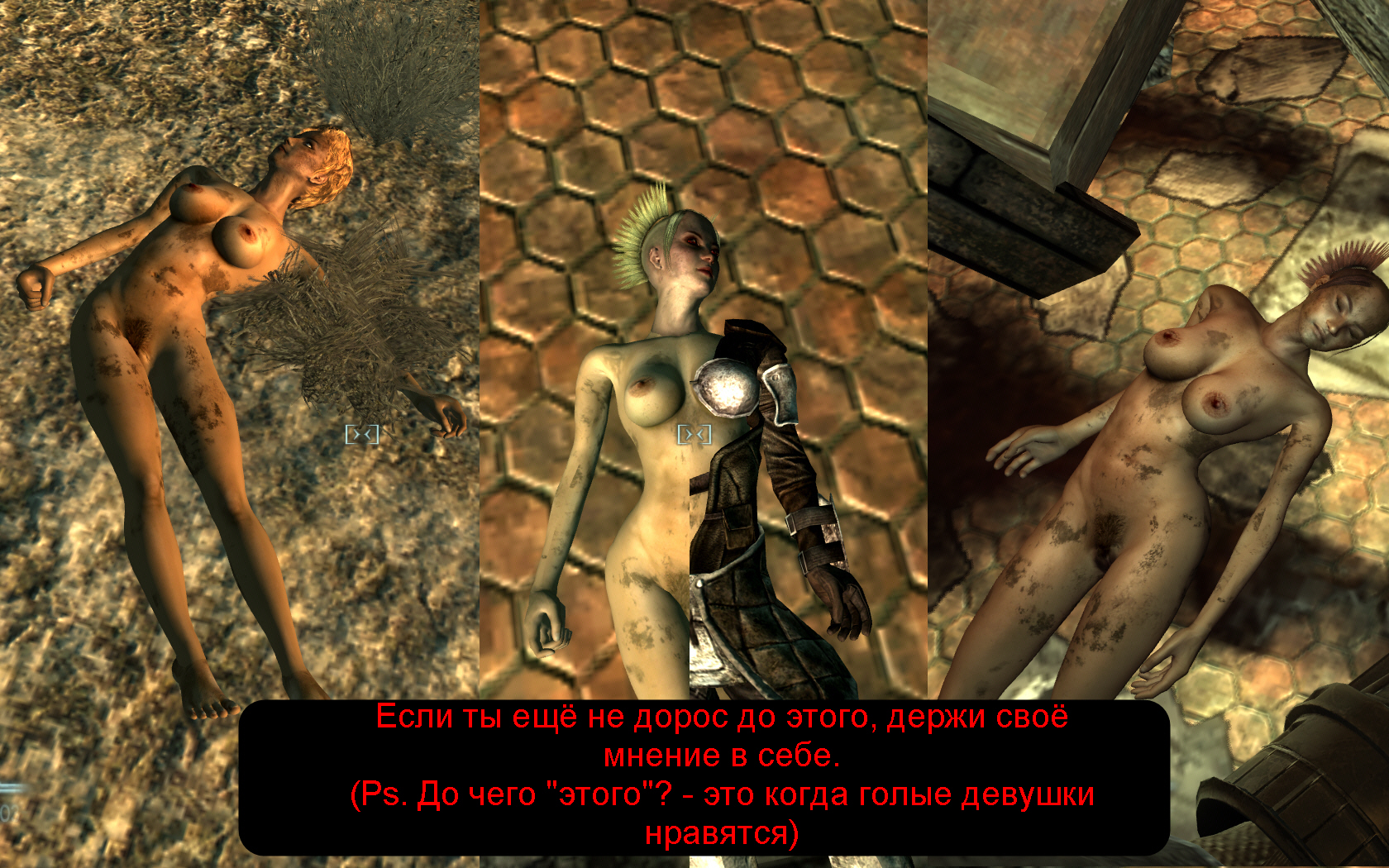 Naked girls playing fallout, my dick in her ass