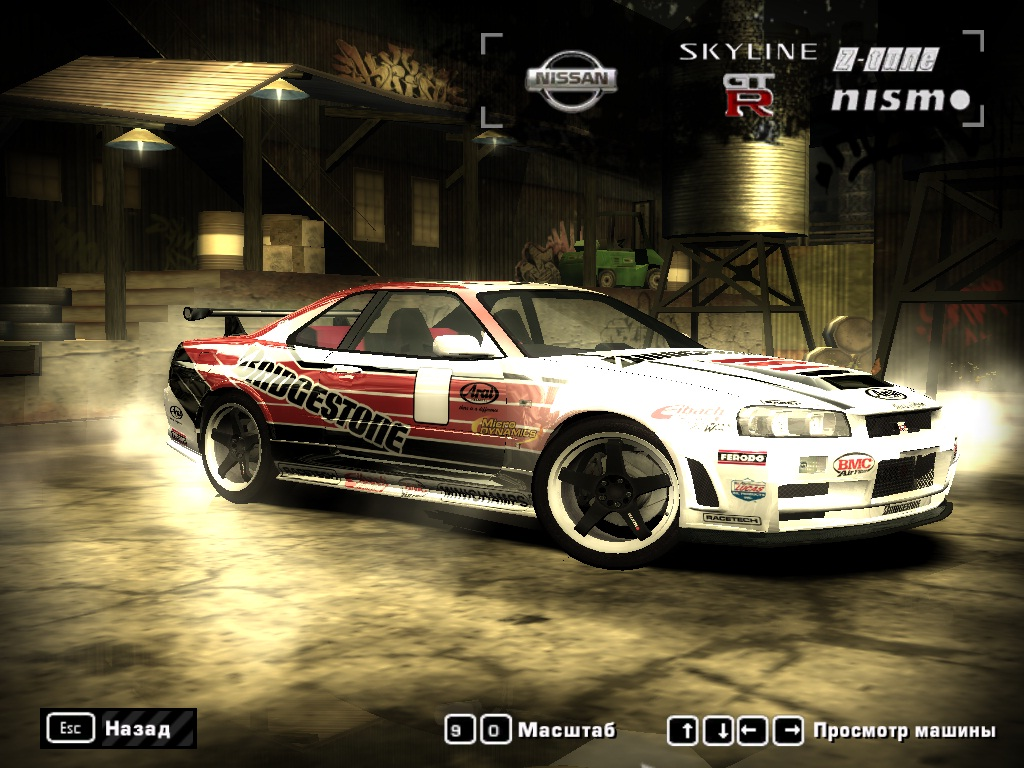 Nissan 240 SX для Need For Speed Most Wanted