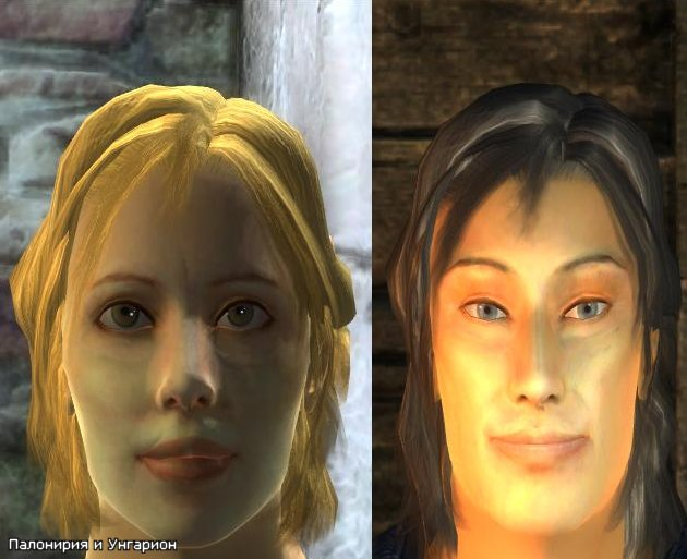 Обливион изменить внешность