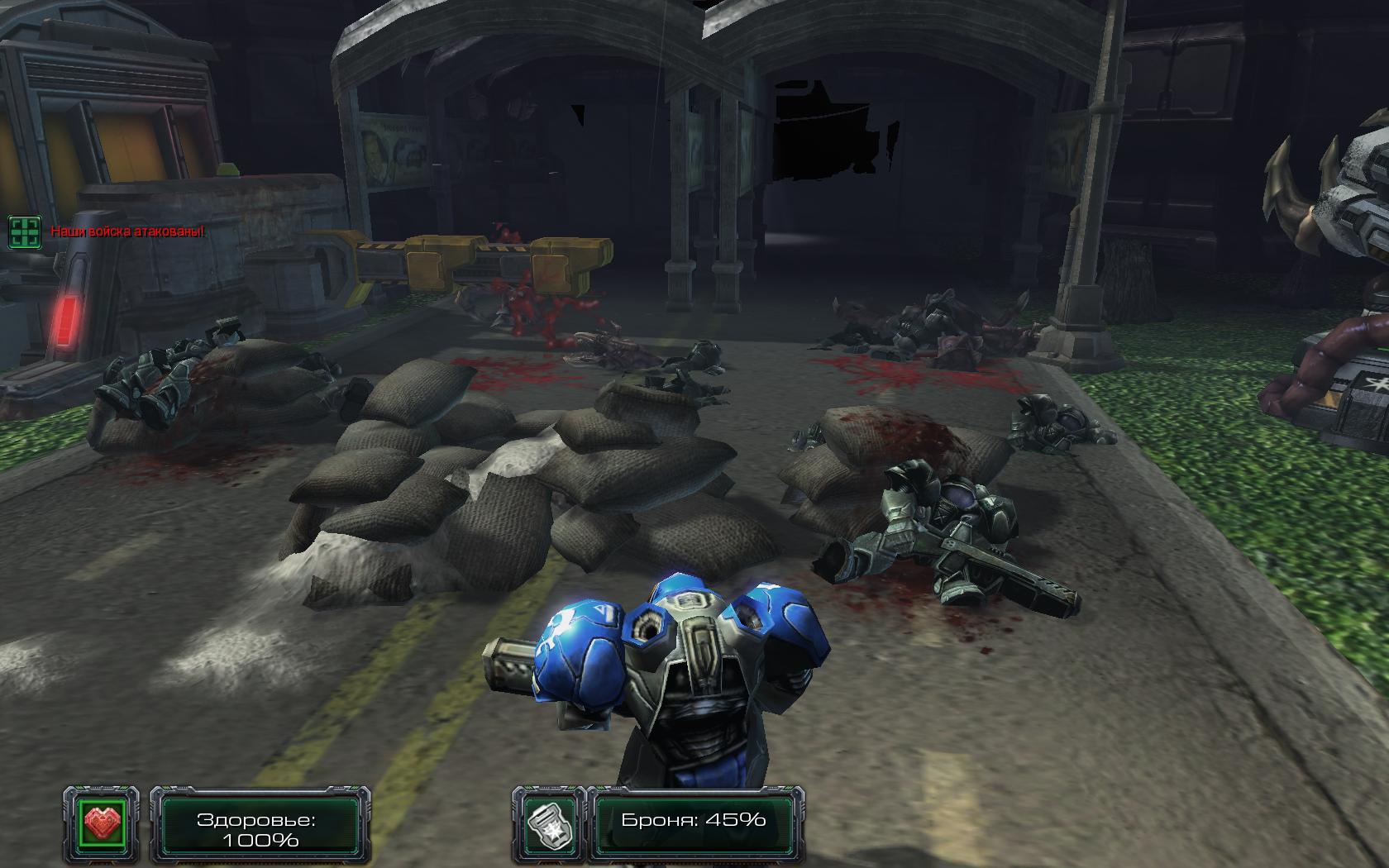 Освободитель - Игра - StarCraft II - Battle net