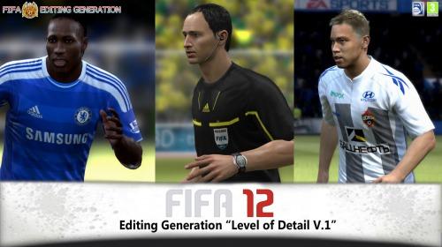 B FIFA/b 12 Level Of Detail/b V.1 - даный патч улучшает.