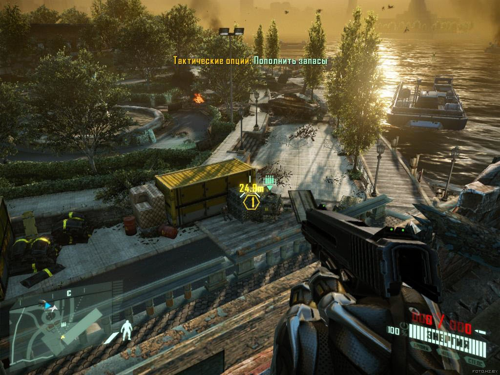 Download Crysis 2 Beta Pc