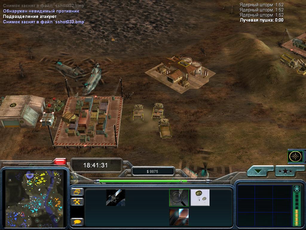Towerdefense reloaded addon c&c: shockwave mod for c&c: generals.