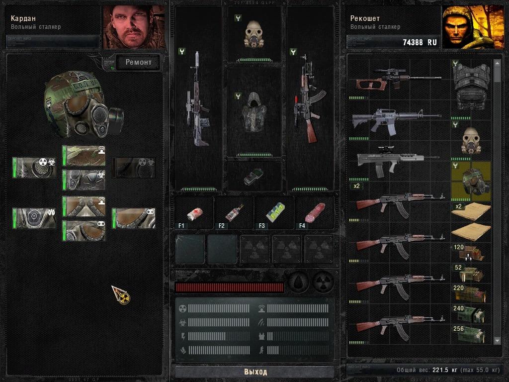 Скачать мод на оружие сталкер зп