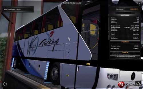 скачать инструкцию для автобус daf