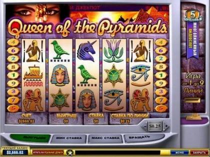 Flash игры скачать игровые автоматы онлайн казино еврогранд